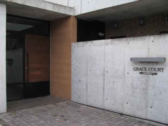 デザイナーズマンション GRACE COURT 東急池上線御嶽山駅徒歩2分 1LDK画像3