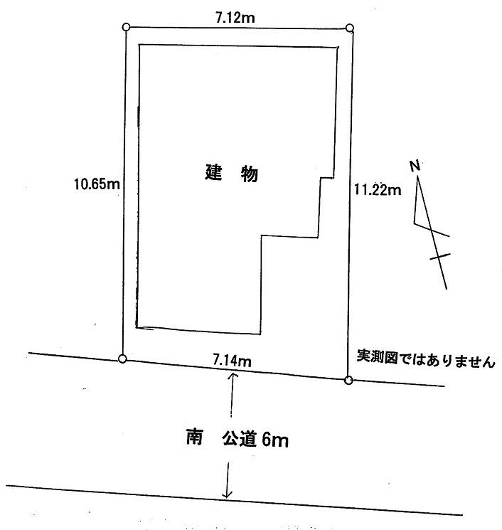 練馬高松 一戸建て画像4